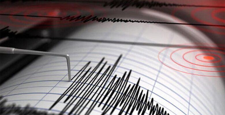 Deprem, Yerköy'de de hissedildi